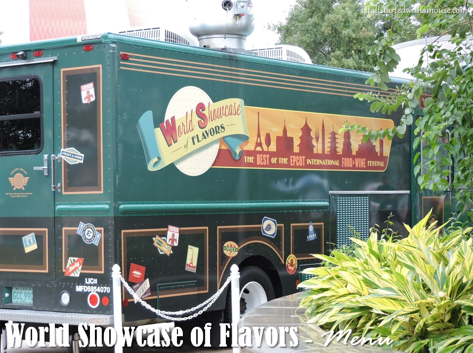 world showcase of flavors